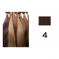 Russian Double Drawn Hair 25 grams colour 4