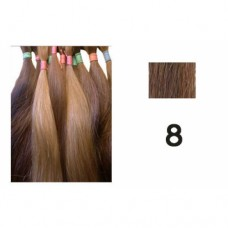 Russian Double Drawn Hair 10 grams colour 8